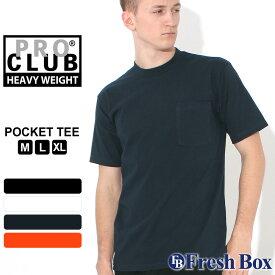 プロクラブ クルーネック ヘビーウェイト 半袖 Tシャツ ポケット 無地 メンズ|大きいサイズ USAモデル ブランド PRO CLUB|半袖Tシャツ ポケT HEAVY WEIGHT M L LL