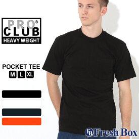 [10%OFFクーポン配布] PRO CLUB プロクラブ tシャツ メンズ 無地 プロクラブ ポケt プロクラブ ヘビーウェイト tシャツ 無地 proclub tシャツ 半袖 メンズ 黒 ブラック 白 ホワイト heavyweight 大きいサイズ メンズ tシャツ M/L/LL【COP】