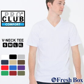 プロクラブ Tシャツ 半袖 Vネック コンフォート 無地 メンズ|大きいサイズ USAモデル ブランド PRO CLUB|半袖Tシャツ S M L LL