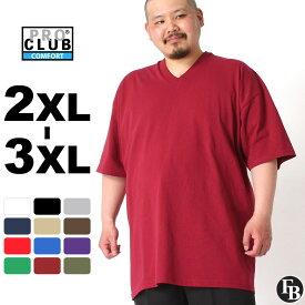 [10%OFFクーポン配布] 【ビッグサイズ】 PRO CLUB プロクラブ tシャツ メンズ vネック無地 プロクラブ コンフォート vネック tシャツ メンズ 無地 proclub tシャツ 半袖 メンズ 黒 ブラック 白 ホワイト comfort tシャツ 2L/3L【COP】