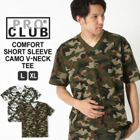 PRO CLUB プロクラブ tシャツ メンズ vネック 迷彩 プロクラブ コンフォート vネック tシャツ メンズ 迷彩柄 tシャツ proclub tシャツ 半袖 メンズ comfort 大きいサイズ メンズ tシャツ L/LL (USAモデル)【COP】