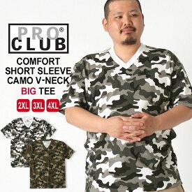 [10%OFFクーポン配布] [ビッグサイズ] プロクラブ Tシャツ 半袖 Vネック コンフォート 迷彩 メンズ|大きいサイズ USAモデル ブランド PRO CLUB|半袖Tシャツ XXL 2L 3L 4L