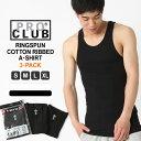 プロクラブ タンクトップ 3枚セット メンズ|大きいサイズ USAモデル ブランド PRO CLUB|ノースリーブ XL XXL LL 2L