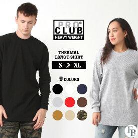 プロクラブ Tシャツ 長袖 クルーネック ヘビーウェイト サーマル 無地 迷彩 メンズ 大きいサイズ 115 USAモデル|ブランド PRO CLUB|ロンT 長袖Tシャツ【COP】