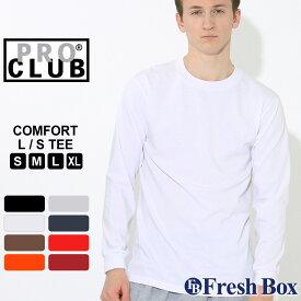 PRO CLUB プロクラブ ロンt メンズ 無地 大きいサイズ メンズ tシャツ (USAモデル)【COP】