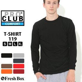 PRO CLUB プロクラブ ロンt メンズ ブランド tシャツ 長袖 無地 大きいサイズ S-XL コンフォート 5.9オンス [proclub-119] (USAモデル)