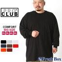 [ビッグサイズ] プロクラブ Tシャツ 長袖 クルーネック コンフォート 無地 メンズ 大きいサイズ 119 USAモデル|ブラ…