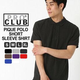 プロクラブ ポロシャツ 半袖 無地 メンズ 大きいサイズ USAモデル ブランド PRO CLUB 半袖ポロシャツ 鹿の子 S M L LL XL