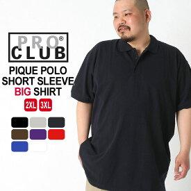 [ビッグサイズ] プロクラブ ポロシャツ 半袖 無地 メンズ 121 大きいサイズ USAモデル ブランド PRO CLUB 半袖ポロシャツ 鹿の子 (outlet)