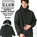 【送料無料】 プロクラブ 中綿ジャケット メンズ|大きいサイズ USAモデル ブランド PRO CLUB|防寒 撥水 アウター ブルゾン XL LL