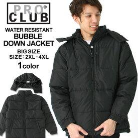 [ビッグサイズ] プロクラブ 中綿ジャケット メンズ|大きいサイズ USAモデル ブランド PRO CLUB|防寒 撥水 アウター ブルゾン XXL 2L 3L 4L