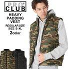 【送料299円】 PRO CLUB プロクラブ ベスト メンズ 中綿 大きいサイズ U…