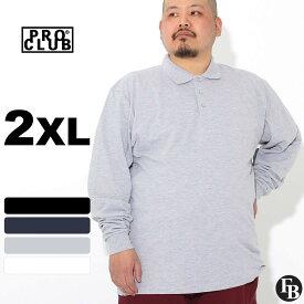 [ビッグサイズ] プロクラブ ポロシャツ 長袖 無地 メンズ 127|大きいサイズ USAモデル ブランド PRO CLUB|長袖ポロシャツ 鹿の子