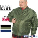 [10%OFFクーポン配布] [ビッグサイズ] プロクラブ MA-1 ジャケット キルティングライナー メンズ 大きいサイズ 129 USAモデル|ブランド PRO CLUB|アウター ミリタリー フライトジャケット