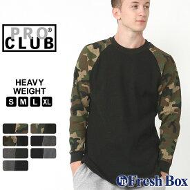 プロクラブ Tシャツ 長袖 ラグラン クルーネック ヘビーウェイト サーマル 無地 迷彩 メンズ 大きいサイズ 137 USAモデル|ブランド PRO CLUB|ロンT 長袖Tシャツ