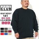 【BIGサイズ】 PRO CLUB プロクラブ トレーナー メンズ 大きいサイズ 裏起毛 Heavy Weight C…