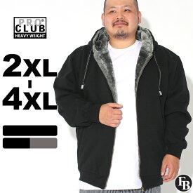 【送料無料】 [ビッグサイズ] プロクラブ パーカー ジップアップ ヘビーウェイト 厚手 ボア 無地 メンズ|大きいサイズ USAモデル ブランド PRO CLUB|スウェットパーカー XXL 2L 3L 4L