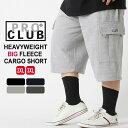 [ビッグサイズ] プロクラブ スウェット ハーフパンツ ひざ下 メンズ|大きいサイズ USAモデル ブランド PRO CLUB|カーゴパンツ ハーフ スウェットショーツ XL XXL LL 2L 3L