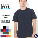 PRO CLUB プロクラブ tシャツ メンズ ブランド 無地 プロクラブ コンフォート tシャツ メンズ 無地 proclub tシャツ 半袖 メンズ 黒 ブラック 白 ホワイト comfort 大きいサイズ メンズ tシャツ S/M/L/LL (USAモデル)