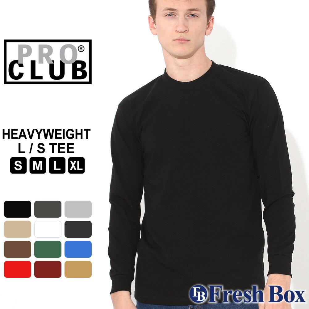 PRO CLUB プロクラブ ロンt メンズ 無地 大きいサイズ メンズ tシャツ [PRO CLUB プロクラブ tシャツ メンズ 長袖 ストリート pro club ロンt メンズ ロングtシャツ プロクラブ ヘビーウェイト tシャツ 無地 大きいサイズ メンズ S-XL] (USAモデル)
