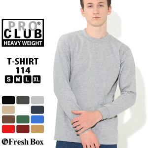 PRO CLUB プロクラブ ロンt メンズ ブランド ヘビーウェイト 厚手 tシャツ 長袖 無地 大きいサイズ S-XL 6.5オンス [proclub-114] (USAモデル) 【COP】