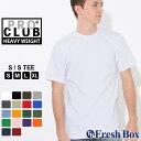 [10%OFFクーポン配布] プロクラブ クルーネック ヘビーウェイト 半袖 Tシャツ 無地 メンズ|大きいサイズ USAモデル …
