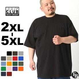大きいサイズ メンズ Tシャツ プロクラブ 半袖 クルーネック ヘビーウェイト 無地|3L 4L 5L 6L|PRO CLUB 101 半袖Tシャツ ゆったり ブランド [ビッグサイズ]