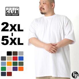 [ビッグサイズ] プロクラブ Tシャツ 半袖 クルーネック ヘビーウェイト 無地 メンズ 大きいサイズ 101 USAモデル|ブランド PRO CLUB|半袖Tシャツ アメカジ