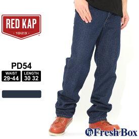 【送料無料】 レッドキャップ デニムパンツ ウォッシュ加工 クラシックフィット メンズ 大きいサイズ PD54 USAモデル|ブランド RED KAP|ジーンズ ジーパン アメカジ 【W】