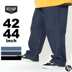 【送料無料】 [ビッグサイズ] レッドキャップ デニムパンツ ウォッシュ加工 リラックスフィット メンズ 大きいサイズ PD60 USAモデル|ブランド RED KAP|ジーンズ ジーパン アメカジ 【W】