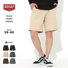 【送料無料】 レッドキャップ ハーフパンツ メンズ 大きいサイズ PT26 USAモデル|ブランド RED KAP|ショートパンツ 作業着 作業服 アメカジ