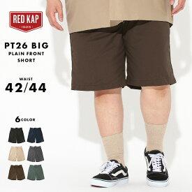 【送料無料】 [ビッグサイズ] レッドキャップ ハーフパンツ メンズ 大きいサイズ PT26 USAモデル|ブランド RED KAP|ショートパンツ 作業着 作業服 アメカジ