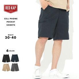 【送料無料】 レッドキャップ ハーフパンツ セルフォンポケット メンズ 大きいサイズ PT4C USAモデル|ブランド RED KAP|ショートパンツ 作業着 作業服 アメカジ