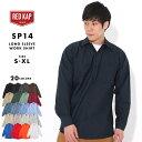 レッドキャップ ワークシャツ 長袖 レギュラーカラー ポケット 無地 メンズ 大きいサイズ SP14 USAモデル|ブランド R…