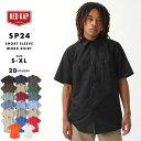 レッドキャップ ワークシャツ 半袖 レギュラーカラー ポケット 無地 メンズ 大きいサイズ SP24 USAモデル|ブランド RED KAP|半袖シャツ 作業着 作業服 アメカジ