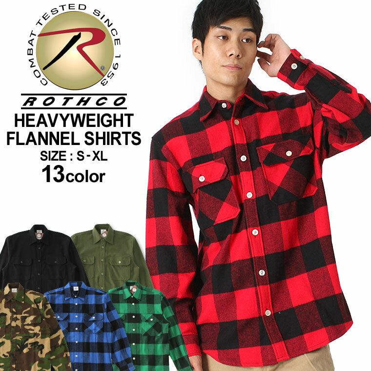 ROTHCO ロスコ ネルシャツ メンズ ブランド 大きいサイズ メンズ [ロスコ ROTHCO ネルシャツ メンズ アメカジ フランネルシャツ ネルシャツ camco メンズ チェック ネルシャツ シャツ メンズ 長袖 チェック 大きいサイズ メンズ XL XXL LL 2L 3L] (USAモデル)