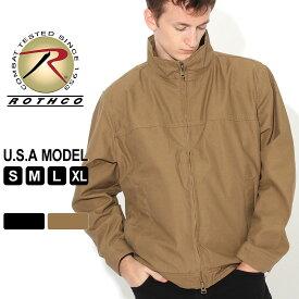 ロスコ ジャケット メンズ キャリージャケット 大きいサイズ 59585 USAモデル 米軍|ブランド ROTHCO|ミリタリージャケット