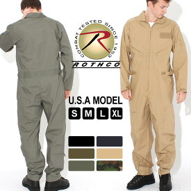 【送料無料】 ロスコ つなぎ メンズ フライトスーツ USAモデル 米軍|ブランド ROTHCO|ミリタリー ワークウェア 作業着