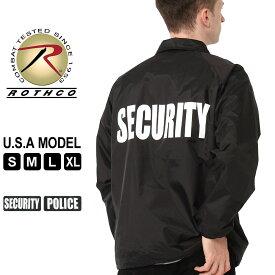 ロスコ ジャケット メンズ コーチジャケット バックプリント 大きいサイズ 7646 7648 USAモデル 米軍|ブランド ROTHCO|ナイロンジャケット ミリタリー