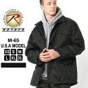 【送料無料】 ロスコ ジャケット M-65 メンズ フライトジャケット 大きいサイズ ナイロン USAモデル 米軍|ブランド ROTHCO|フィールドジャケット ミリタリージャケット