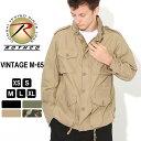 【送料無料】 ロスコ M-65 フィールドジャケット ヴィンテージ ライトウェイト 大きいサイズ USAモデル 米軍|ブランド ROTHCO|ミリタリージャケット