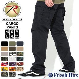 【送料無料】 ROTHCO ロスコ カーゴパンツ メンズ 太め 6ポケット 大きいサイズ メンズ パンツ ミリタリーパンツ 全20色 ボタンフライ (USAモデル)【COP】