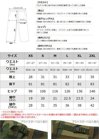 【送料無料】ROTHCOカーゴパンツ夏大きいサイズメンズミリタリーパンツ迷彩ズボン【COP】