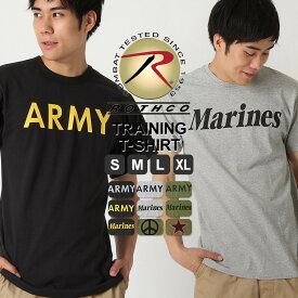 割引クーポン配布中   ロスコ Tシャツ 半袖 メンズ 大きいサイズ USAモデル 米軍 ブランド ROTHCO 半袖Tシャツ ミリタリー ロゴ プリント
