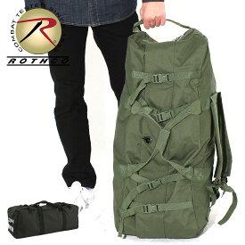 ロスコ バッグ ダッフルバッグ 3WAY 大容量 メンズ レディース USAモデル 米軍|ブランド ROTHCO|ミリタリー ボストンバッグ