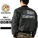 ロスコ MA-1 メンズ フライトジャケット 大きいサイズ USAモデル 米軍|ブランド ROTHCO|ミリタリージャケット