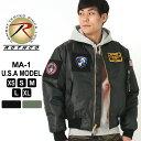 ロスコ MA-1 メンズ フライトジャケット ワッペン 大きいサイズ USAモデル 米軍|ブランド ROTHCO|ミリタリージャケット