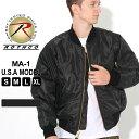 【送料無料】 ロスコ MA-1 隠しポケット付き メンズ フライトジャケット 大きいサイズ USAモデル 米軍 ブランド ROTHCO ミリタリー 撥水
