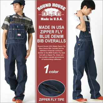 ROUND HOUSE Round House overalls! (roundhouse 980)