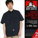 ベンデイビス BEN DAVIS ベンデイビス ワークシャツ 半袖 メンズ 大きいサイズ [ベンデイビス BENDAVIS ワークシャツ BENDAVIS シャ...